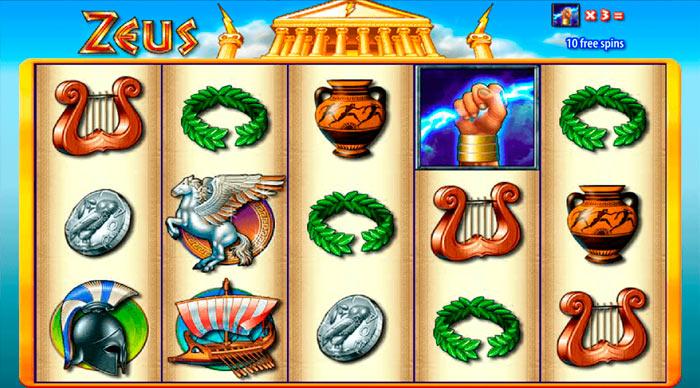 Juego Zeus Online